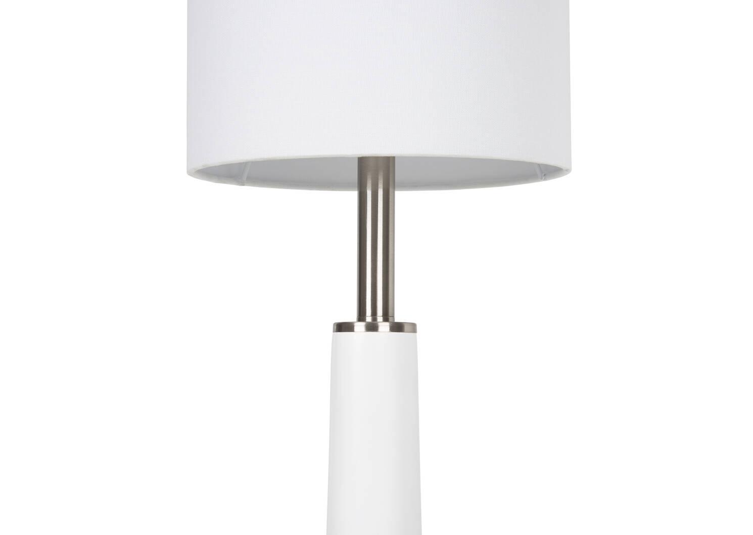 Nadiya Floor Lamp White